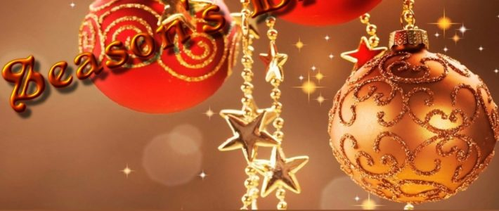 Merry Christmas & Season's Greetings from your Lets-Go-There Alumni Association